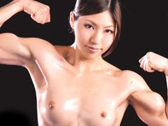 筋肉超美人レスラーVSレイプ魔