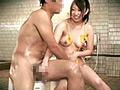 裸より恥ずかしい水着で混浴入ってみませんか?