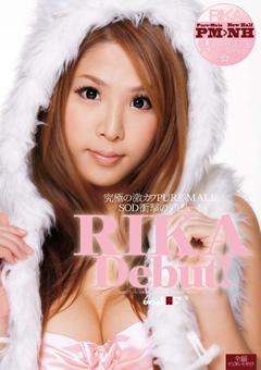 【ニューハーフ RIKA 無修正動画】RIKA-Debut!-ニューハーフのダウンロードページへ