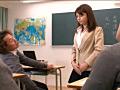 女教師凌辱レイプ SARAH 19