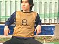 美爆乳生徒会長女子校生が透明人間になっちゃった 9