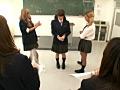 集団いじめ学級 あんり 8