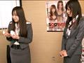 美咲みゆ SOD社内で超羞恥赤面公開SEX祭り 5