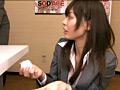 美咲みゆ SOD社内で超羞恥赤面公開SEX祭り 11
