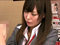 美咲みゆ SOD社内で超羞恥赤面公開SEX祭り 13