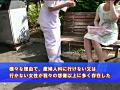 """マジックミラー号 婦人科検診車で主婦の""""性""""態調査 2"""