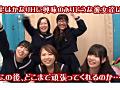田舎から東京にやって来た修学旅行生9 19