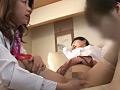 中出し母子性交セミナー2 性教育実践スペシャル 16