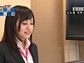 新人女子社員 SOD 宣伝部 入社1年目 浅野えみ 11