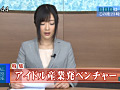 「常に性交」生本番ニュースショーサムネイル2