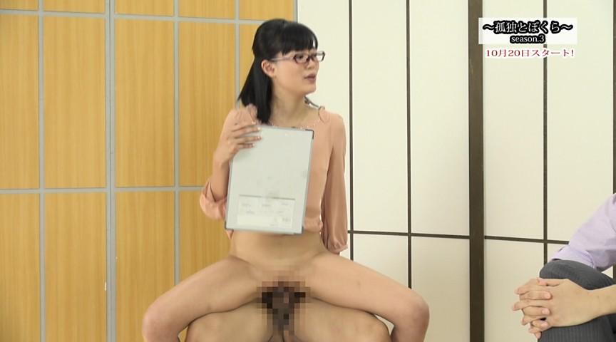 「常に性交」生本番ニュースショー2 の画像10
