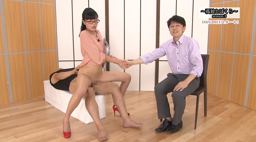 「常に性交」生本番ニュースショー2 の画像11