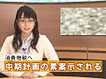 「常に性交」生本番ニュースショー 2 1