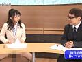 「常に性交」生本番ニュースショー2サムネイル3