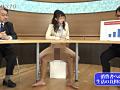 「常に性交」生本番ニュースショー2サムネイル5