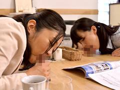 【エロ動画】『喫茶しゃぶりながら』…さらにハメながらの企画エロ画像
