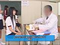 女子●等学校 定期健康診断 3