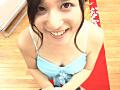 超高級中出しソープ嬢 古川いおり 6