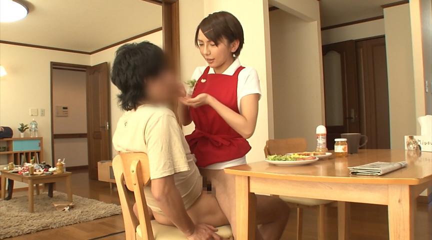 「常に性交」家事代行サービス の画像10