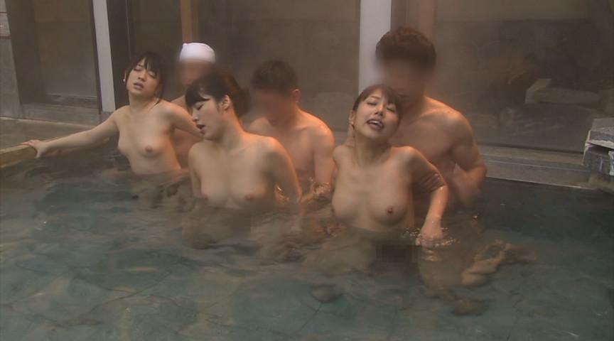 「常に性交」温泉旅館4 の画像11