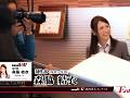 ミス ソフト・オン・デマンド 社内美人コンテスト2014 1
