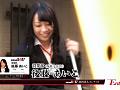 ミス ソフト・オン・デマンド 社内美人コンテスト2014 2