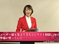 ミス ソフト・オン・デマンド 社内美人コンテスト2014 3
