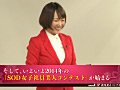 ミス ソフト・オン・デマンド 社内美人コンテスト2014 4