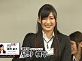 ミス ソフト・オン・デマンド 社内美人コンテスト2014 8