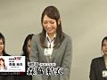 ミス ソフト・オン・デマンド 社内美人コンテスト2014 10