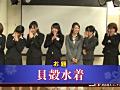 ミス ソフト・オン・デマンド 社内美人コンテスト2014 15