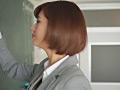 麻生希 電撃引退 女教師中出し輪姦レイプ 2