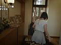 成熟した姉の裸に触れた童貞弟はイケない事と知りつつもチ○ポを勃起させて「禁断の近親相姦」してしまうのか!? 3 3