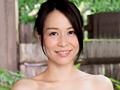 白い肌で淫靡な肢体の人妻 井上綾子 ...