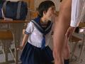 夢中で快楽を求める濡れ透け女子校生 古川いおり 10