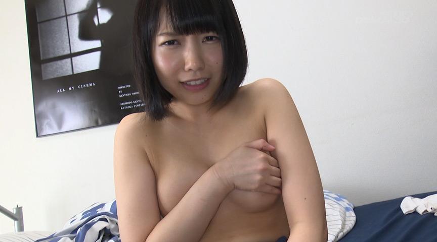 戸田真琴 19歳 元副会長が妄想するえっちな高○生活