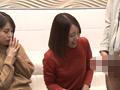 モニタリング ハーレムSP 女子グループ×草食系男子