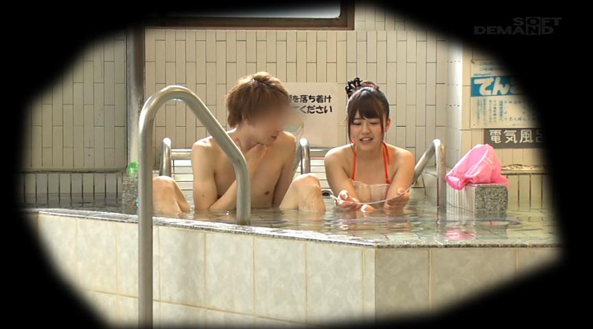 部活帰りの大学生友達男女が銭湯で2人っきり