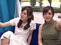 素人・AV人気企画・女子校生・ギャル サンプル動画:マジックミラー号 シングルファザーにスマタでご奉仕!