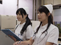 性欲処理専門 セックス外来医院 微笑み美人な人妻看護師 1