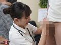 素人・AV人気企画・女子校生・ギャル サンプル動画:射精依存改善治療センター2 自宅出張編