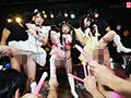 素人・AV人気企画・女子校生・ギャル サンプル動画:芸能界で「常に性交」アイドル