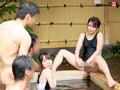 素人・AV人気企画・女子校生・ギャル サンプル動画:修学旅行中の学生さん 2人組で男湯入ってみませんか?