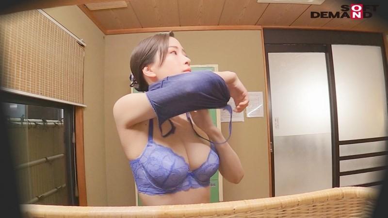 箱根温泉若奥様限定 タオル一枚 男湯入ってみませんか?
