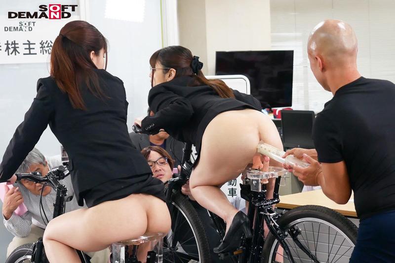 SOD女子社員 アクメ自転車がイクッ! 2名の女子社員