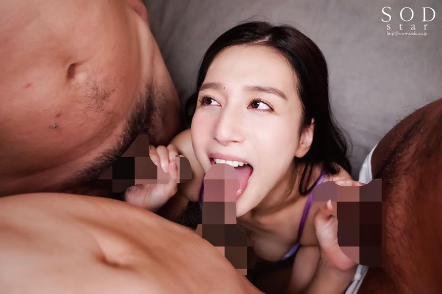 古川いおり 異常精飲癖の妻