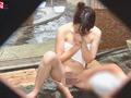 伊豆長岡温泉で見つけた美人女子大生 タオル一枚 男湯