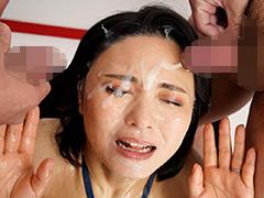 ぶっかけ:88発 熟ぶっかけ解禁 綾瀬麻衣子 47歳