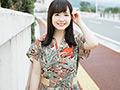 エモい女の子/いいなりイカセ温泉/はるちゃん(20) 伊藤はる