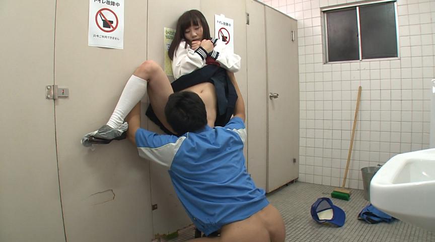 公衆トイレ清掃員のアルバイト中に思わぬ幸運!冬でも生足のミニスカ女子校生は冷え冷えでおしっこが漏れそう!女子トイレが満員でやむなく男子トイレに飛び込むも、間に合わず僕の目の前でまさかの失禁!「私だけに恥かかせないで!」となぜかお漏らし強要されたもののもちろん出ず、チ○ポをガン見する女子校生。しかも目の前でソソるお漏らし姿を見せられたもんだからついつい勃起してしまうと、僕の精子をお漏らしさせられちゃいました! の画像10